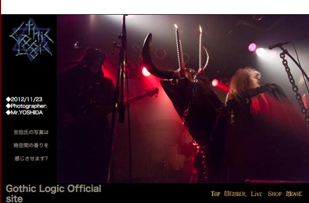 gothicLogicサイト2014-12-05 07.54.43