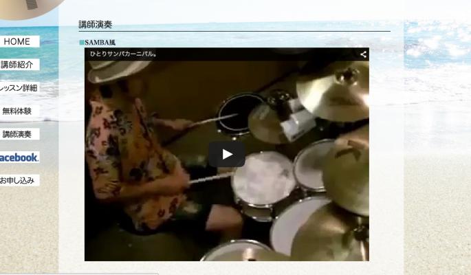 ドラムplaysamba2015-05-25 07.36.12