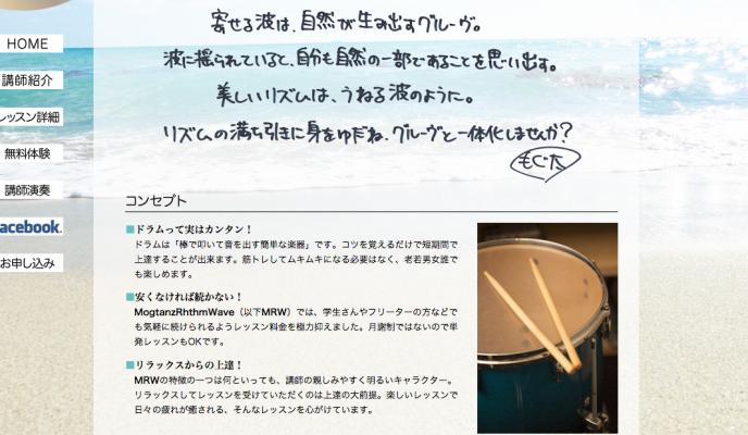 ドラムtop2015-05-25 07.35.06