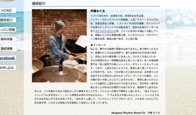ドラムinst.2015-05-25 07.35.47